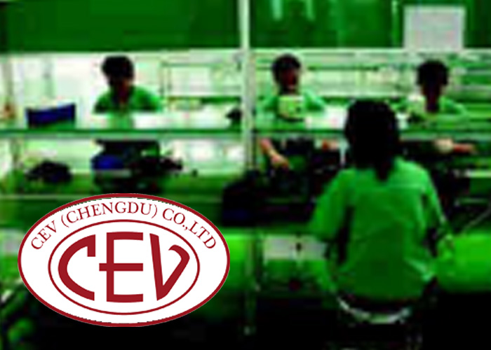 2005 – CEV CHENGDU